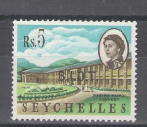 BIOT 1968 Overprint 5 Rs Scott # 14 MH