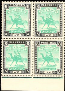 Sudan Scott 48 Mint never hinged.