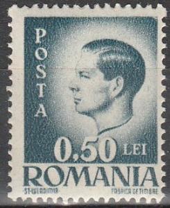 Romania #568 MNH (S4018)