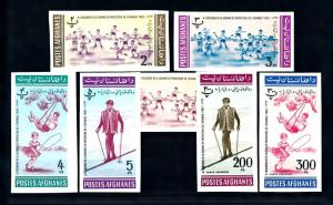 [91920] Afghanistan 1964 Children Playing Games Skiing Imperf. MNH