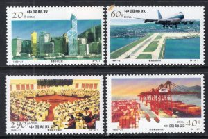 China 2741-2744 MNH VF