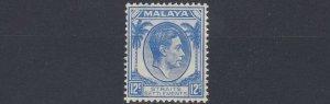 MALAYA  STRAITS SETTLEMENTS  1938 - 41  S G 285 12C  ULTRA  MH