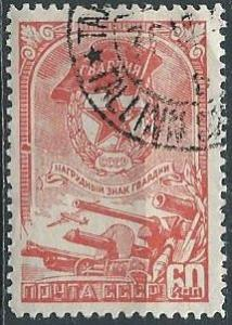 Russia 983 (used) 60k Elite Guard badge, red (1945)