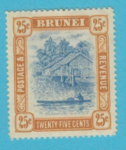BRUNEI 29 MINT HINGED OG *  NO FAULTS VERY  FINE !