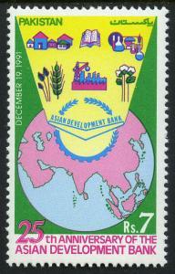 Pakistan 755, MNH. Asian Development Bank, 25th anniv. Globe, 1991