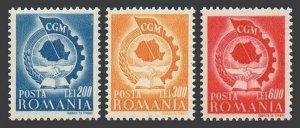 Romania 639-641,MNH.Michel 1037-1039. Congress of the United Labor Unions,1947.
