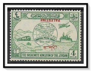 Jordan #N19 (v) Occupation Palestine Inverted Overprint MNH