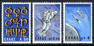 Greece 827-829, MNH. Astronautical Congress. Symbols of Planets, Astronaut, 1965