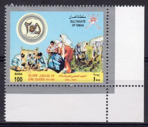 Oman 1997 Sc#396 Girl Guides in Oman Scouts Set (1) MNH