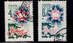 Russia Scott 2821-2822 Used CTO stamp set