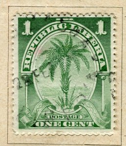 LIBERIA; 1896 early Pictorial issue fine used 1c. value