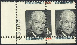 1394 Var RED COLOR MISSING FROM LEFT STAMP EISENHOWER