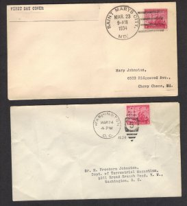 US 1934 Maryland Tercentenary 3¢ Stamp Scott 736 FDC Lot of 2 Both Fancy Cds