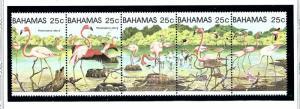 Bahamas 509 MNH 1982 Flamingoes Strip of 5