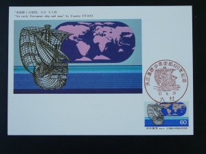 ref 455 old sailing ship from Europe maximum card Japan 76713