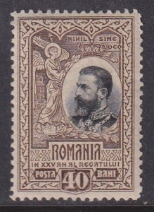 Romania (1906) #192 MH