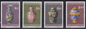 Liechtenstein 545-548 MNH (1974)