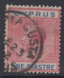 CYPRUS SG89 1921 1pi CARMINE & BLUE USED