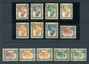 NYASSA 1901 GIRAFEE & CAMELS SET CPL INVERTED CENTERS SC#26/38 var MINT H REM