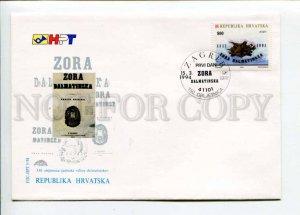 292406 CROATIA 1994 year First Day COVER Zora Dalmatinska