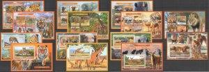 B0687 2019 BURKINA FASO FAUNA WILD ANIMALS LIONS ELEPHANTS !!! 7KB+7BL MNH