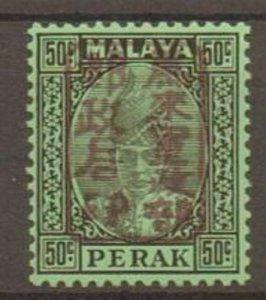 MALAYA-JAP.OCC. SGJ202b 1942 PERAK 50c BLACK/EMERALD WITH BROWN OVPT MTD MINT