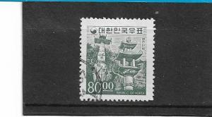 South Korea  Scott#  525  Used