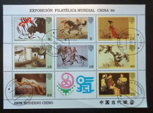 CUBA Sc# 4029a CHINA PHILEX paintings art  SPECIAL EDITION SHEETLET 1999 used