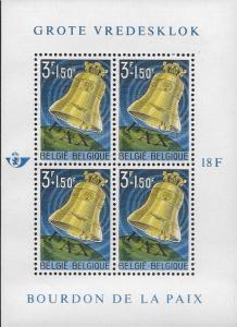 Belgium # B731a - Peace Bell - SS - MNH