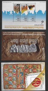 Israel 907-09  set of 3  S/S's  VF NH