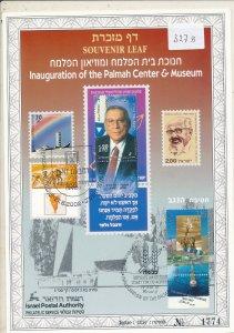 ISRAEL 1999 INAUGURATION PALMACH CENTER S/LEAF CARMEL # 327b