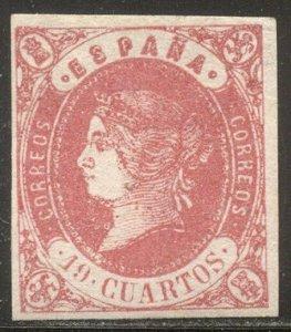 SPAIN #58 MInt - 1862 19c Carmine