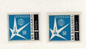 BULGARIA KK66 # 1029-1029A VF-MVL AND MNH CAT VALUE $83.25