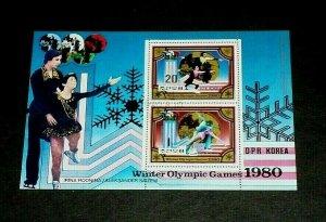 KOREA, 1980, WINTER OLYMPICS, CTO, SOUVENIR SHEET/2, NICE! LQQK!