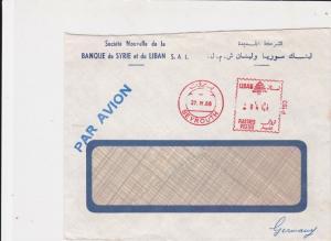 Lebanon 1966 Banque de Syrie Lebanon Machine Cancel Airmail Stamps Cover R 17620