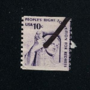 USA #1617  1 used  PD .08