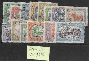 Liberia #214-227 Used - Set - CAT VALUE $5.55