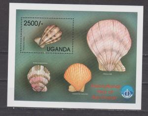 Uganda 1998 year of ocean fish seashells shells s/s MNH