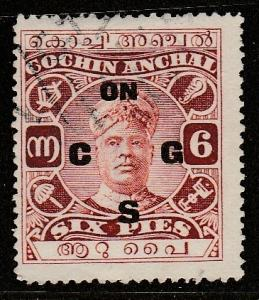 Inde / Cochin  1913  Scott No. O7  (O) Official Stamp