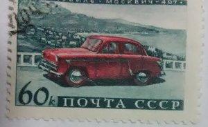 Soviet Scott # 2399