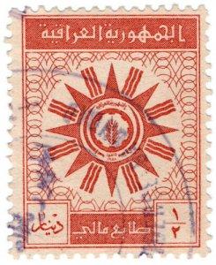 (I.B) Iraq Revenue : Duty Stamp ½D