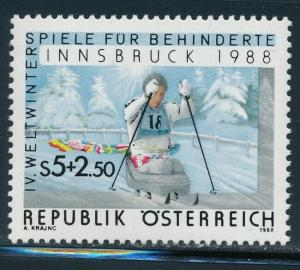 Austria - Calgary Olympic Games MNH Stamp (1988)