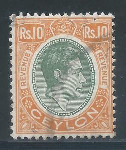 Ceylon 289A U