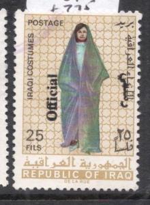 Iraq SG O963 VFU (9dhq)