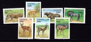 Tanzania 1380-86 MNH 1995 Animals