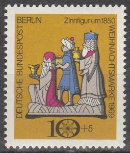 Germany #9NB69 MNH   (S9353)