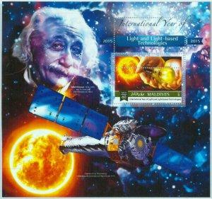 A1024 - MALDIVES, ERROR MISPERF Souvenir sheet: 2015 Einstein, Light, Technology