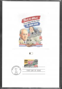 Just Fun Cover #2765G Fleetwood Proofcard FDC Cachet (my279)