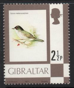 GIBRALTAR SG377 1977 2½p WILDLIFE MNH
