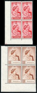Dominica 1948 Royal Silver Wedding SG112/3 U/M (MNH) BLOCK OF 4